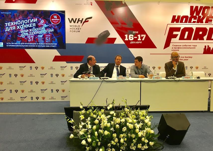 """""""Все технологии для хоккея"""" в рамках специальной сессии WHF"""