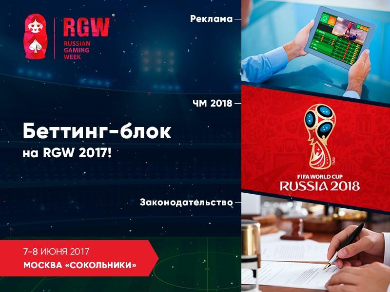 Самые проверенные букмекерские конторы в россии кредит