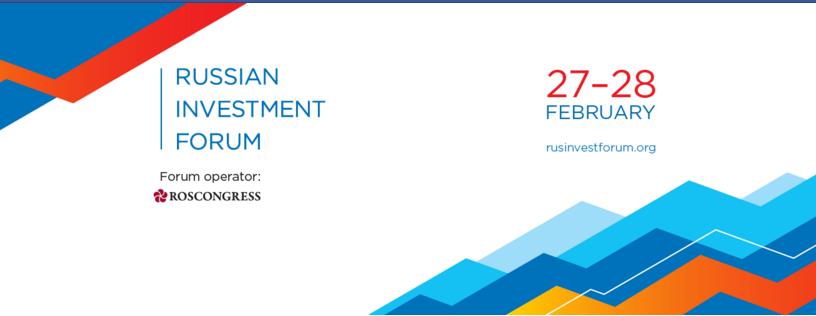 Картинки по запросу инвестиционный форум сочи 2017